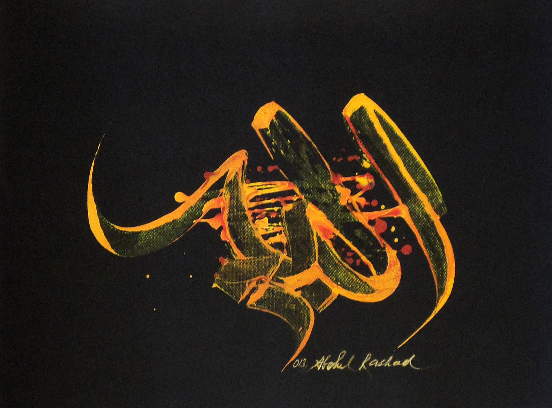 Allah by Abdul Rasheed